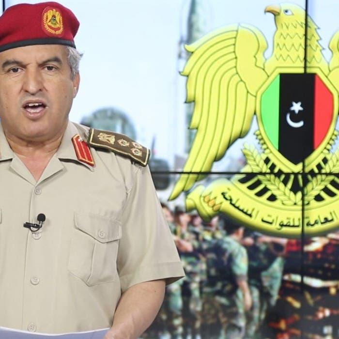 الجيش الليبي يرصد سفناً حربية تركية قبالة سواحل سرت