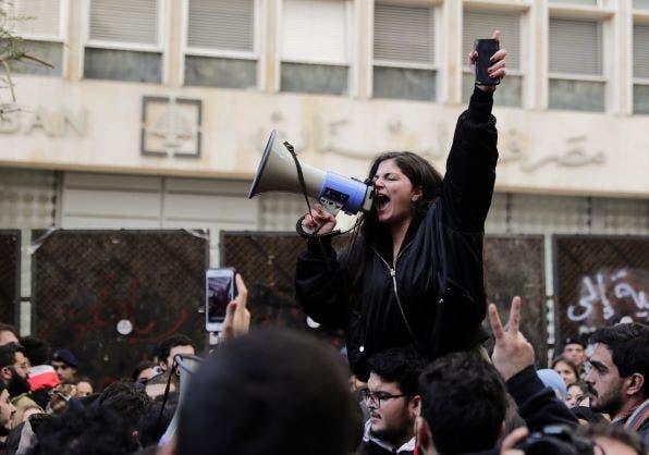 محتجون أمام مصرف لبنان (أرشيفية- فرانس برس)