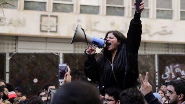 خطوات جديدة لمصرف لبنان.. وداعاً للدولار في ظل كورونا
