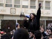 سياسيو لبنان تحت المجهر.. المركزي يحقق بتحويلات أموالهم