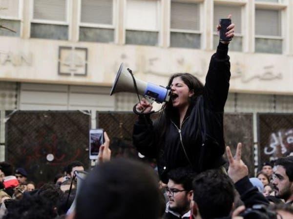 تحذير أممي: اقتصاد لبنان ينهار وسياسيوه يتفرجون