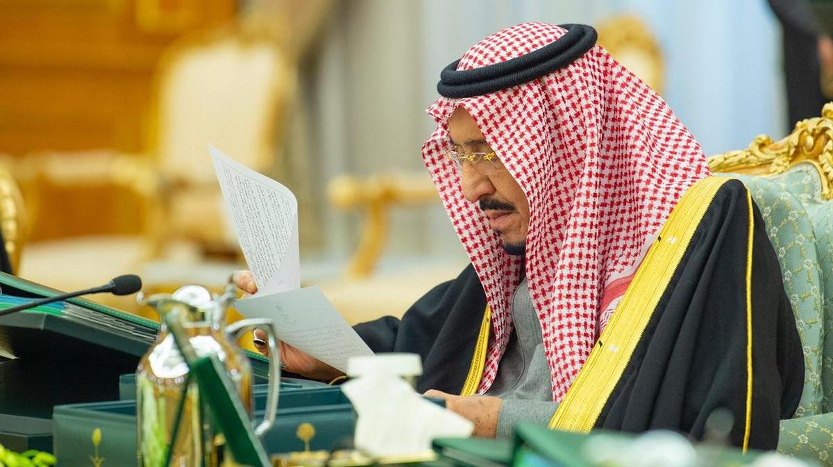 King Salman spa