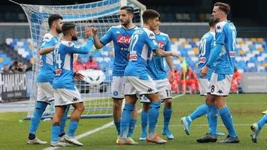 نابولي يجتاز بيروجيا ويصل لثمن نهائي كأس إيطاليا