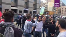 Man tries to set himself on fire in Beirut as Lebanon protests return