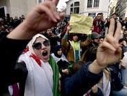 """تظاهرة طلابية في الجزائر من أجل """"انتقال ديمقراطي"""""""