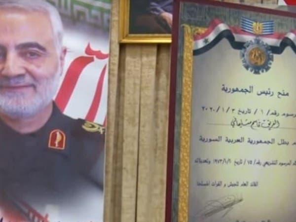 هذا ما حصل قبل أن يقوم الأسد بتكريم قاسم سليماني؟