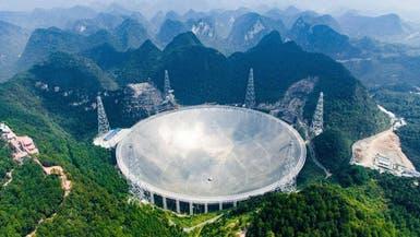 حجمه يساوي 30 ملعباً.. الصين تفتح أكبر تلسكوب في العالم