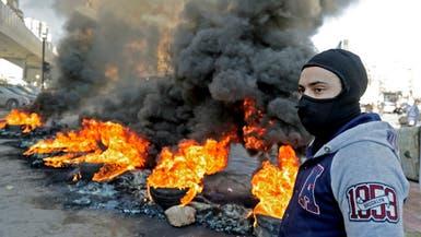 """حراك لبنان يستعيد زخمه.. وعون يتحدث عن """"عراقيل أمام الحكومة"""""""