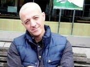 سكري وإضراب عن الطعام.. سبب وفاة أميركي مدان بفض رابعة