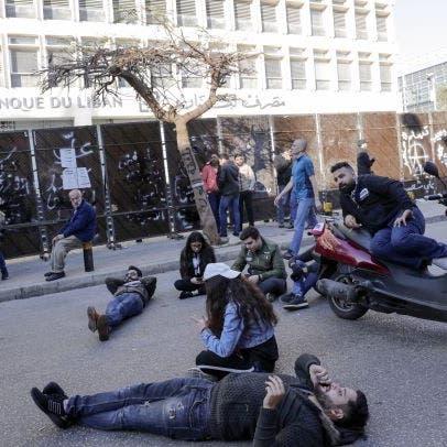 المالية اللبنانية: مصرف لبنان وافق على التدقيق الجنائي في حساباته