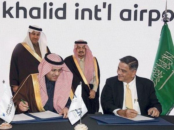 """مطارات الرياض: 6% عائداً متوقعاً لـ""""قرية الشحن النموذجية"""""""