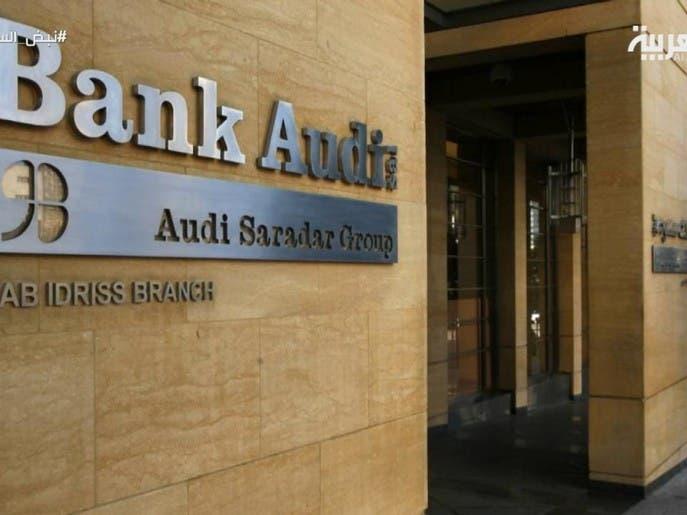 """""""FAB"""" يوقف محادثات الاستحواذ على أعمال بنك عودة - مصر"""