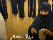 سعودية تصنع الطواقي منذ 60 عاماً وهذه قصتها