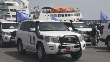 اليمن.. الأمم المتحدة تنفي إنهاء مهمة بعثتها في الحديدة