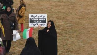 الجمهوريون يقدمون مشروع قرار لدعم المتظاهرين الإيرانيين