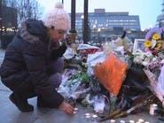 أسر ضحايا الطائرة الأوكرانية يطالبون إيران بتحقيق دولي