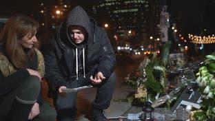 حزن وغضب يسيطر على أهالي ضحايا الطائرة الأوكرانية
