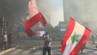 اللبنانيون يخرجون إلى الشوارع مجددا بعد تعثر تشكيل الحكومة