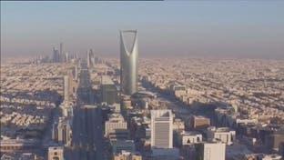 تعرف على المؤشرات التي جعلت السعودية الدولة الأكثر تقدما من بين 190 دولة أخرى