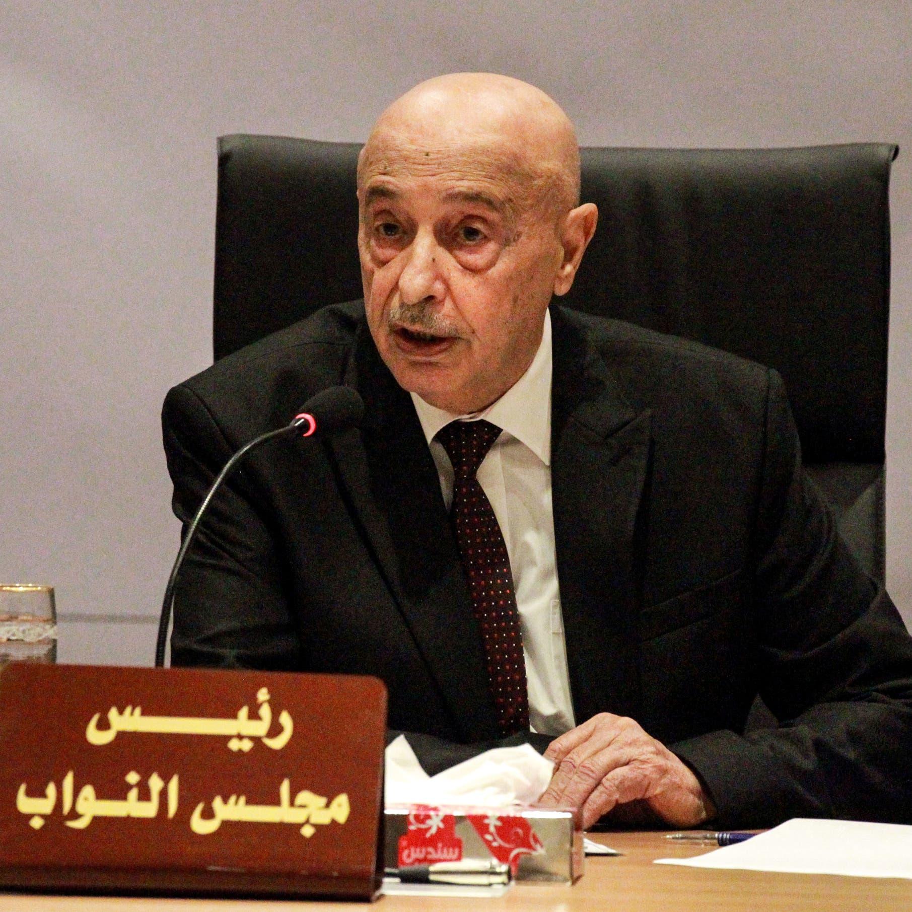 عقيلة صالح يطالب باستنكار عربي لإرسال مرتزقة إلى طرابلس