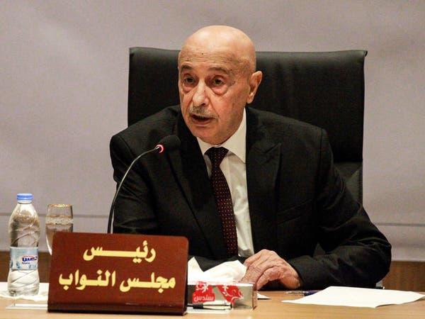 عقيلة صالح للعربية: التدخل التركي في ليبيا عقد الأزمة