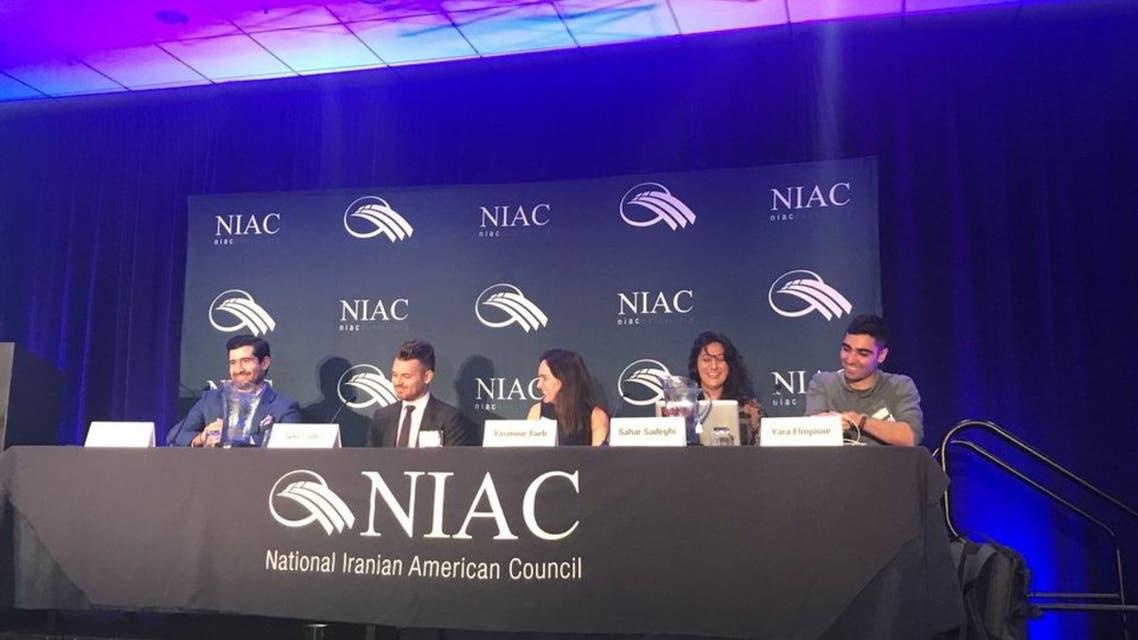 المجلس الأميركي الإيراني