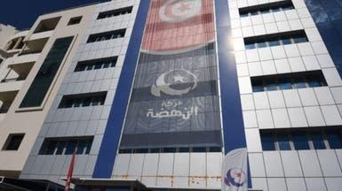 """شبح تمرد في قلب """"النهضة"""" بتونس.. واستقالات تهزها"""
