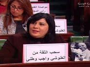 الغنوشي يطالب الأمن بالتدخل لفض اعتصام عبير موسي بالقوة