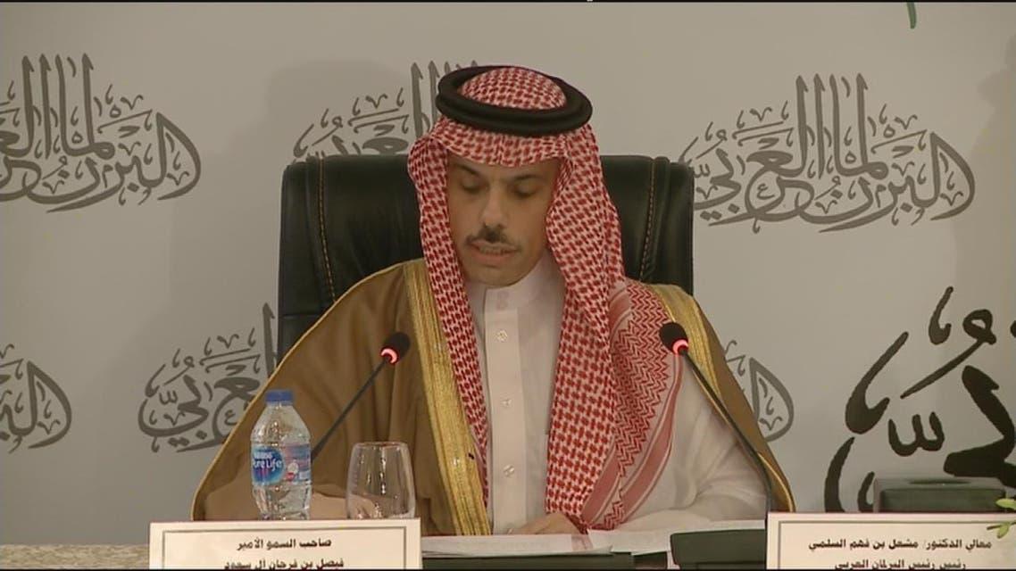 THUMBNAIL_ وزير الخارجية السعودي: ندعو الأشقاء في ليبيا لتغليب المصلحة العليا لبلادهم