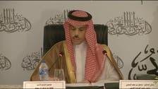 فلسطینی قوم کے ساتھ یک جہتی کا مطالبہ کرتے ہیں : سعودی وزیر خارجہ
