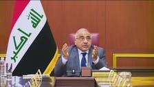امریکی سفارت خانے پر حملے کے خطرناک نتائج برآمد ہوں گے: عبدالمہدی