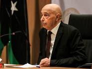 رئيس البرلمان الليبي في الجزائر.. بعد اقتراح جلسات حوار