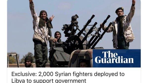 2000 سوري غادروا تركيا للقتال في ليبيا
