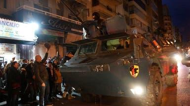 وسط انتشار أمني كثيف.. محتجون أمام مصرف لبنان في بيروت
