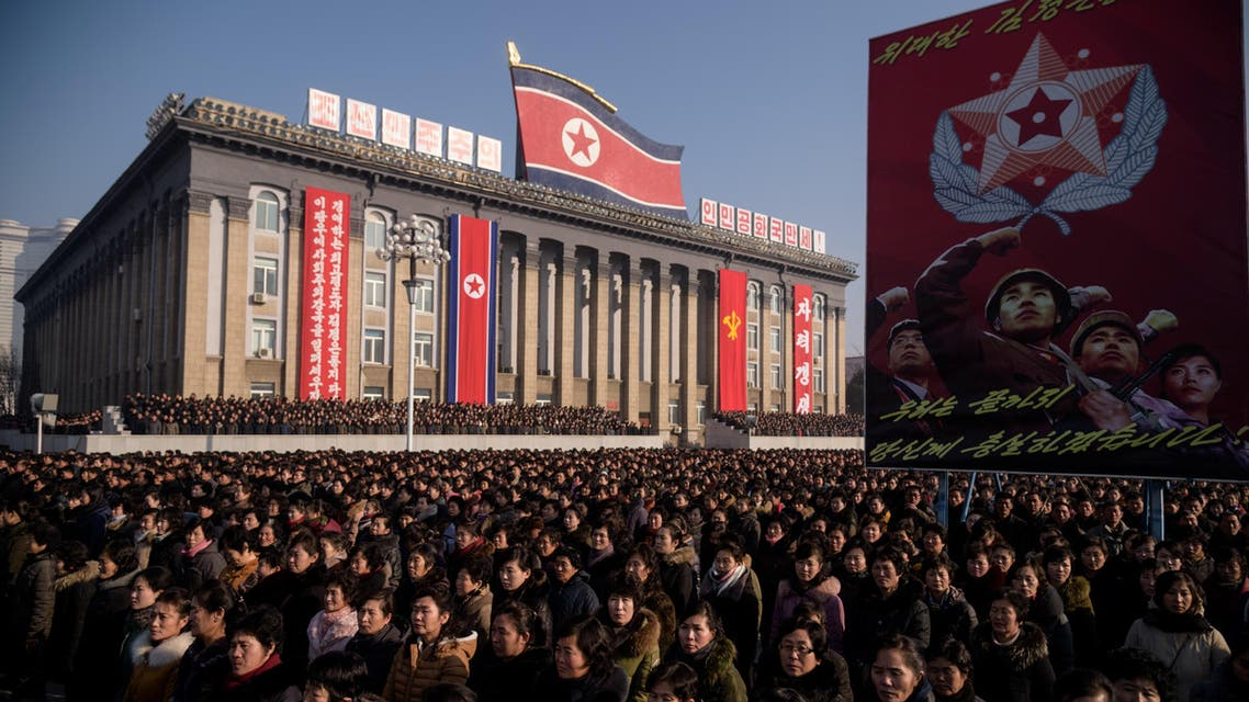 Attendees shout slogans during a rally in support of the Workers' Party of Korea at Kim Il Sung Square in Pyongyang on January 5, 2020. (File photo: AFP)