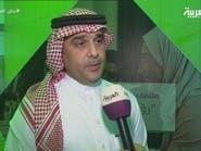 """""""مدينة الملك عبدالله"""" توقع عقد """"فلل أوركيد"""" مع وزارة الإسكان"""