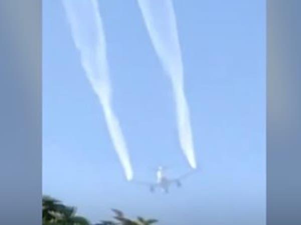 وقود طائرة يصيب عشرات بمدرسة أميركية.. هبوط وفتح تحقيق