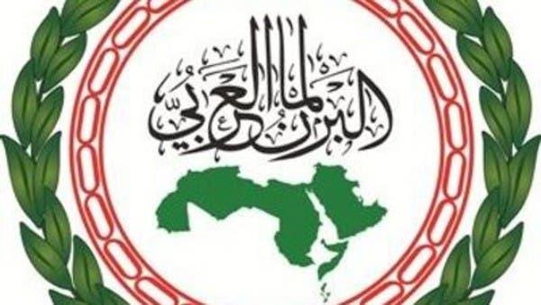 البرلمان العربي يدعو لتدخل دولي لفرض هدنة في ليبيا