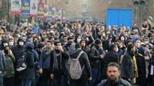 Iran social media posts call for fifth day of protests