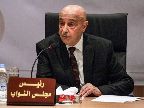 البرلمان الليبي: هذه شروطنا للمشاركة في حوار جنيف