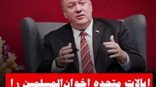 آمریکا اخوانالمسلمین را سازمان تروریستی اعلام میکند