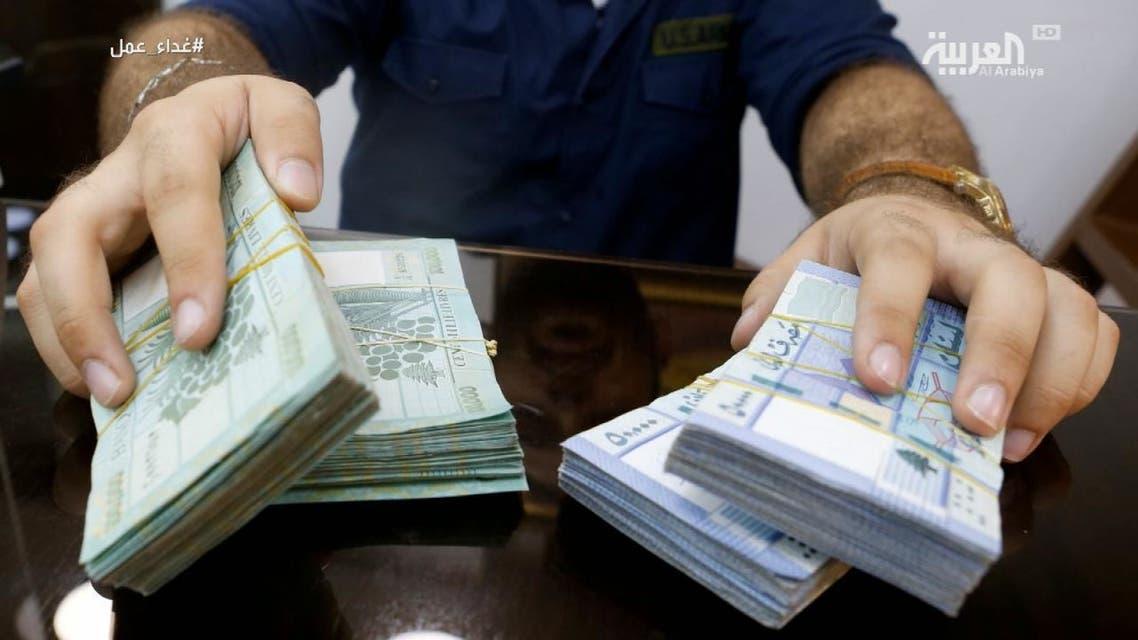 كيف هربت الأموال من البنوك اللبنانية