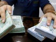 إلى المودعين ببنوك لبنان.. إجراءات جديدة لحماية أموالكم