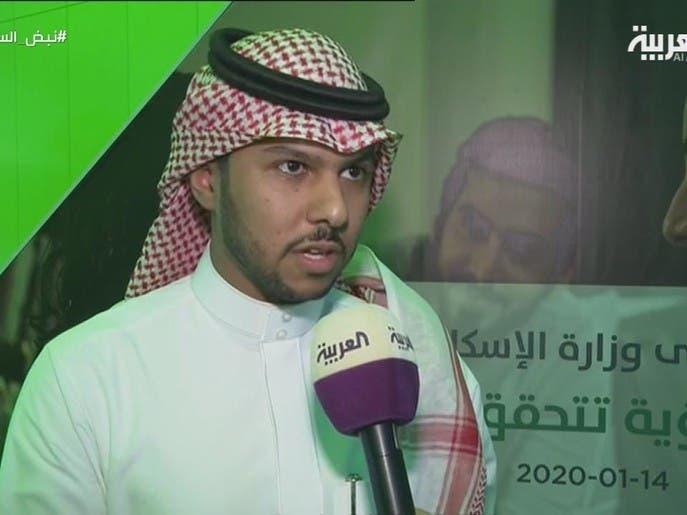 وزارة الإسكان تهدف لخدمة 300 ألف أسرة سعودية في 2020