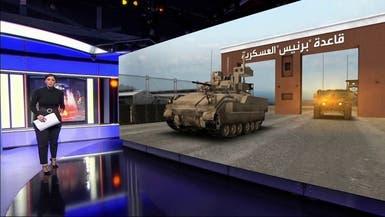 """تعرف على قاعدة """"برنيس"""" العسكرية في مصر"""
