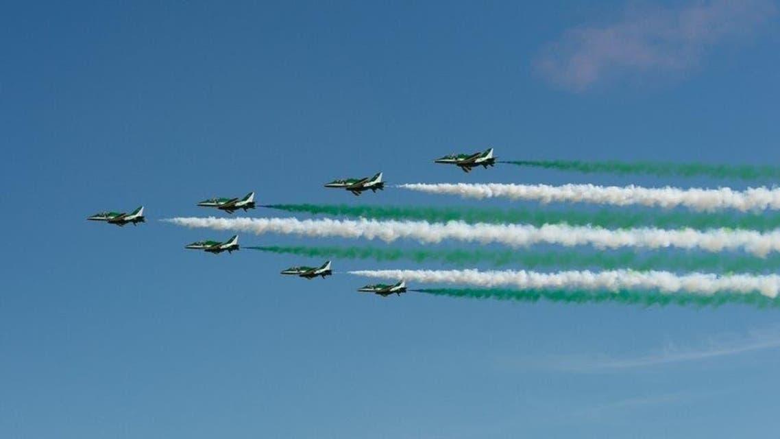 KSA: Air Show
