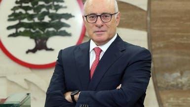 """وزير العمل اللبناني لـ """"العربية"""": لا حاجة لدفع استحقاق مارس من الدين الخارجي"""