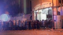 عمليات كر وفر غرب بيروت.. واعتقالات في صفوف المحتجين