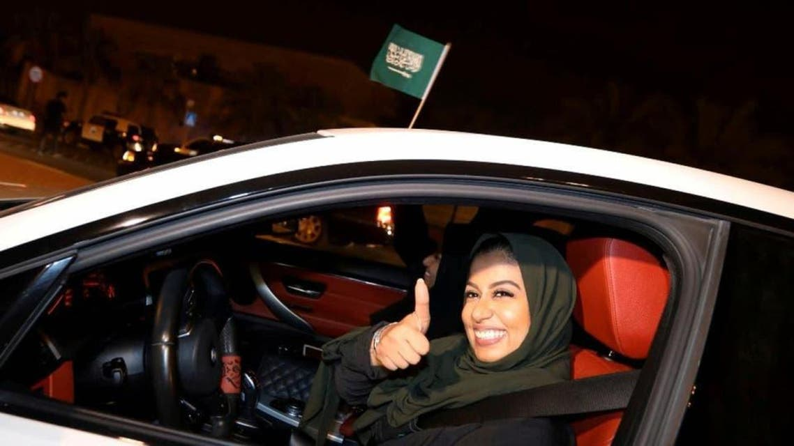 Saudi Arabia named world leader for reforms advancing economic role for women