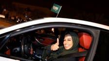 خواتین کے حوالے سے اصلاحات میں سعودی عرب سرفہرست : ورلڈ بینک